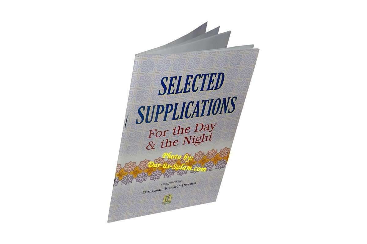 Selected Supplications for the Day and the Night