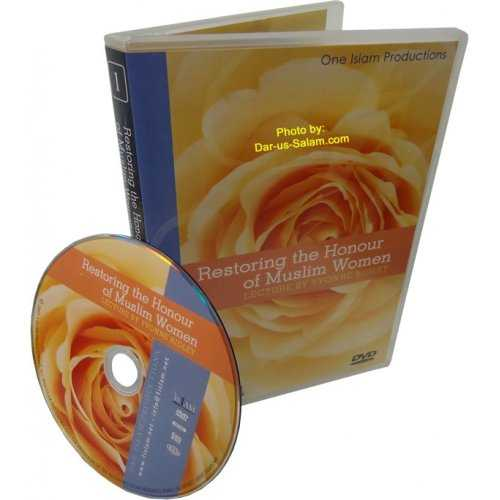 Restoring the Honour of Muslim Women (DVD)