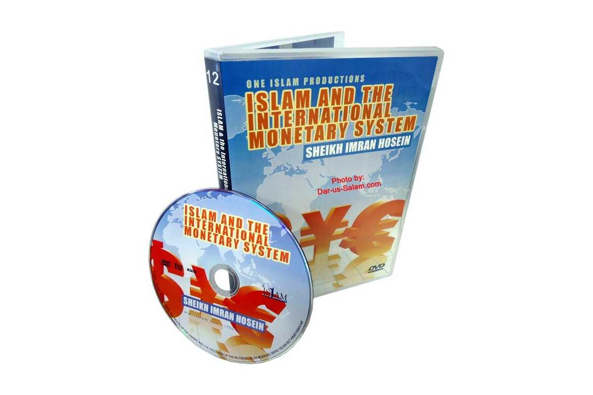 Islam & The International Monetary System (DVD)