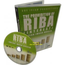 Prohibition of Riba (Interest) [DVD]