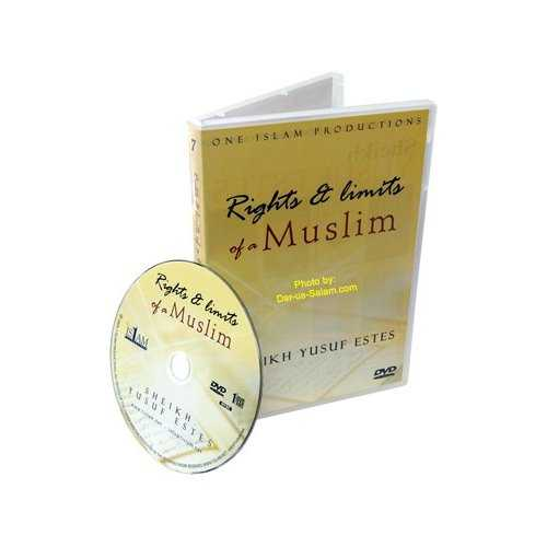 Rights & Limits of a Muslim (DVD)