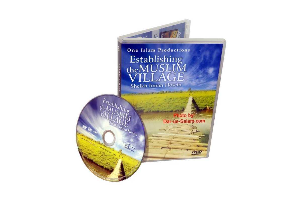 Establishing the Muslim Village (DVD)