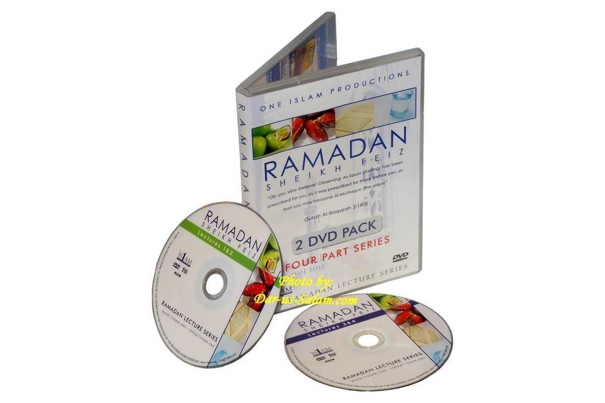 Ramadan - Sheikh Feiz (2 DVD Pack)