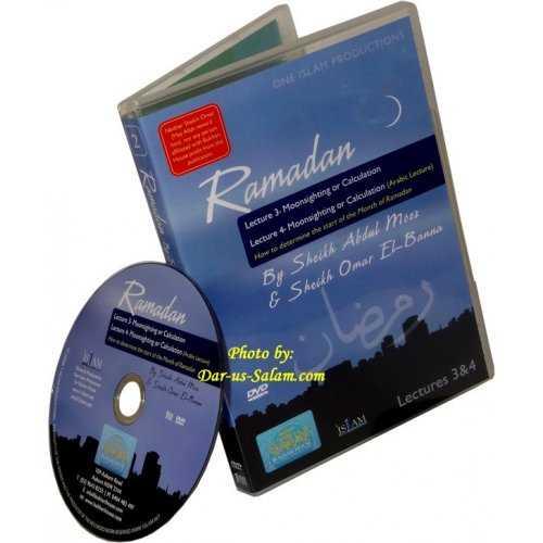Ramadan 2: Moonsighting (DVD)