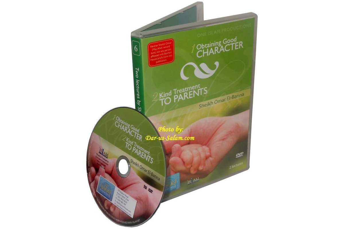 Obtaining Good Character / Kind Treatment to Parents (DVD)