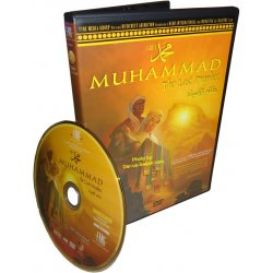 Muhammad (S) The Last Prophet (DVD)