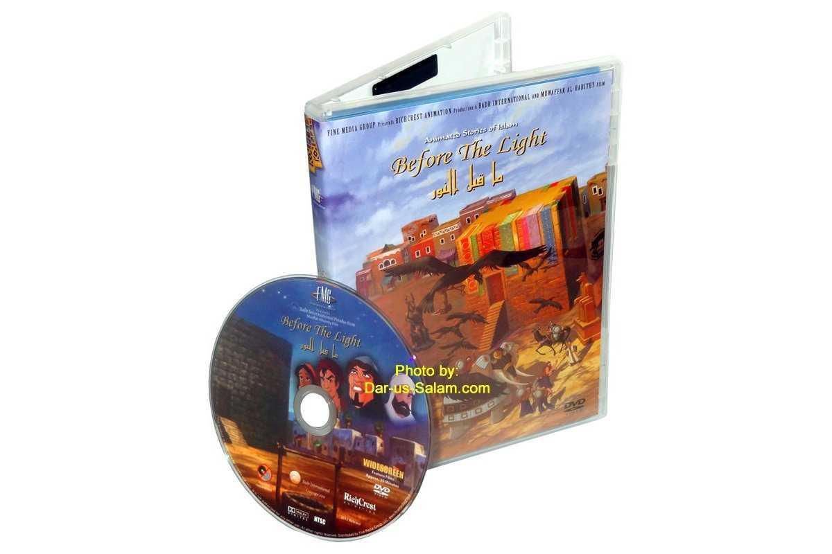 Before the Light (DVD)