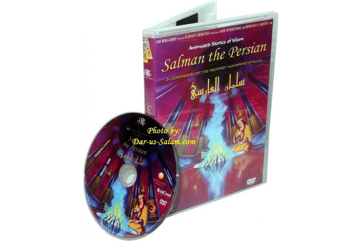 Salman the Persian (DVD)