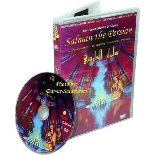 Salman the Persian (DVD)
