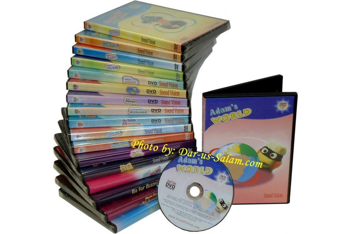 Adam's World (DVD)