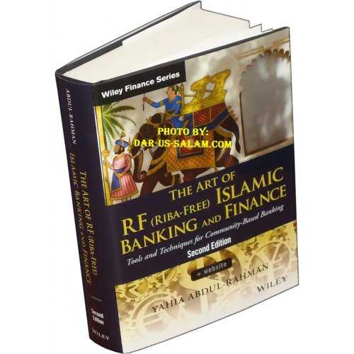 The Art of Riba-Free Islamic Banking and Finance