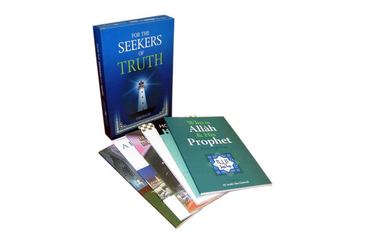 For The Seekers of Truth (6 books)