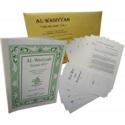 Al-Wasiyyah (Islamic Will)