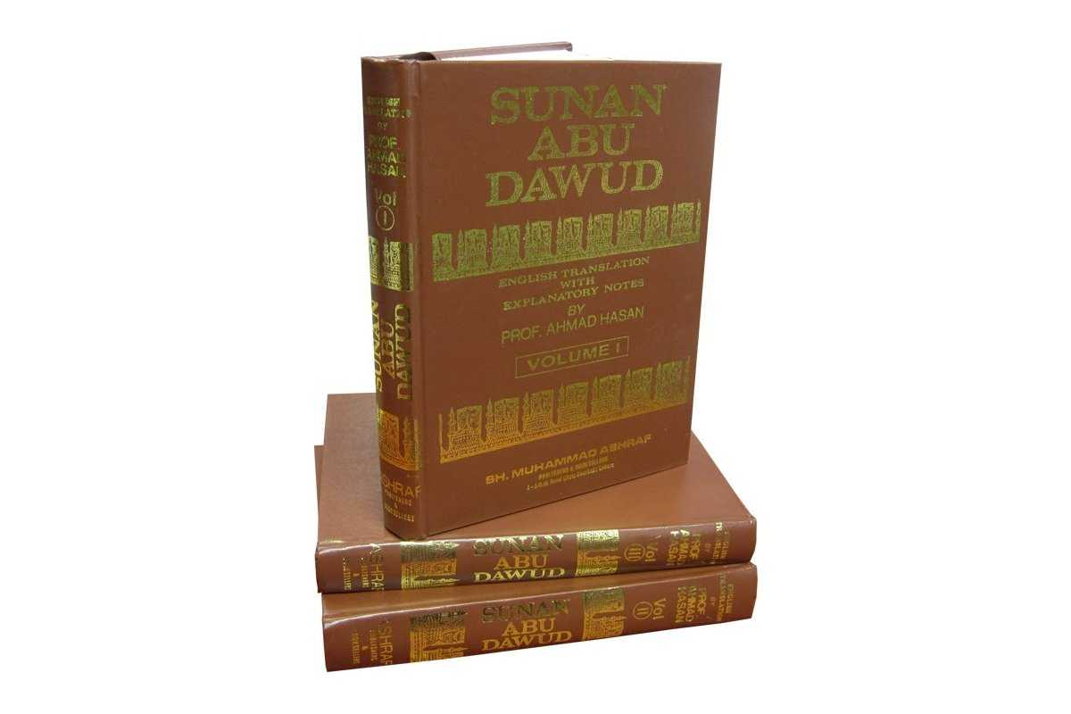 Sunnan Abu-Dawud (3 Vol. Set - English Only - Non-Darussalam)
