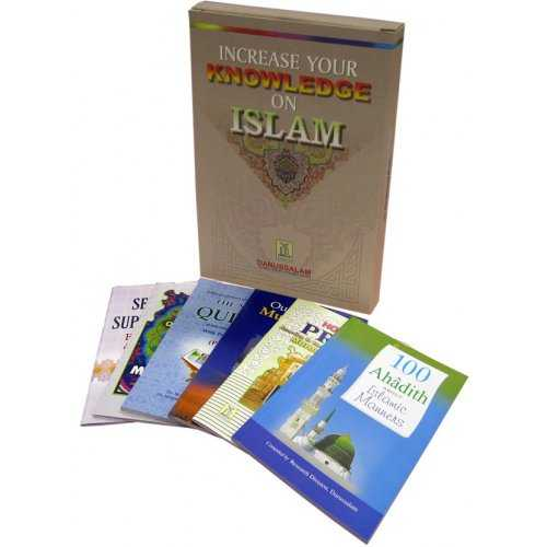 Increase Your Knowledge on Islam (6 books)