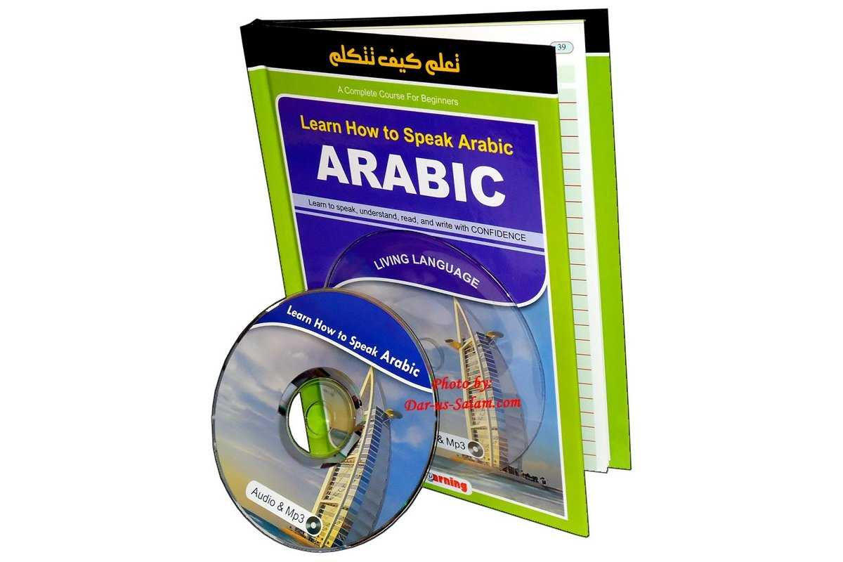 Learn How to Speak Arabic (Book with CD)