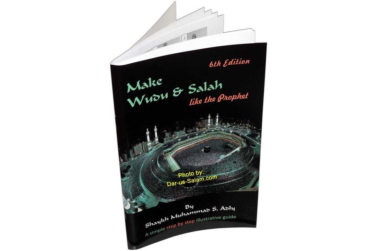 Make Wudu & Salaah like the Prophet (S)