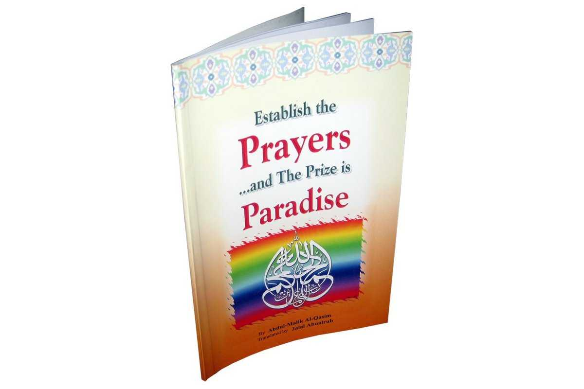 Establish the Prayers... and The Prize is Paradise