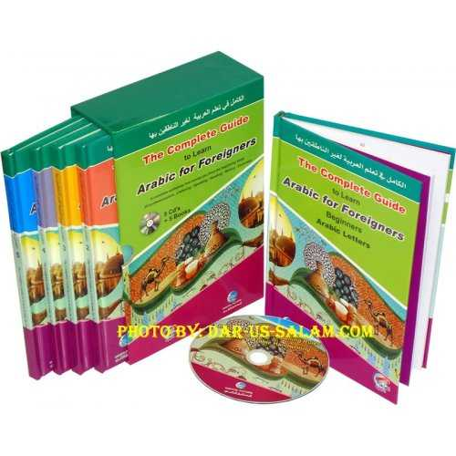 Complete Guide to Learn Arabic for Foreigners (Books & CDs)