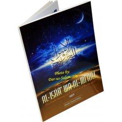 Al-Isra Wa Al-Miraj The Night Journey and Ascension of The Prophet