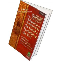 Obligation of Commanding the Good and Forbidding Evil