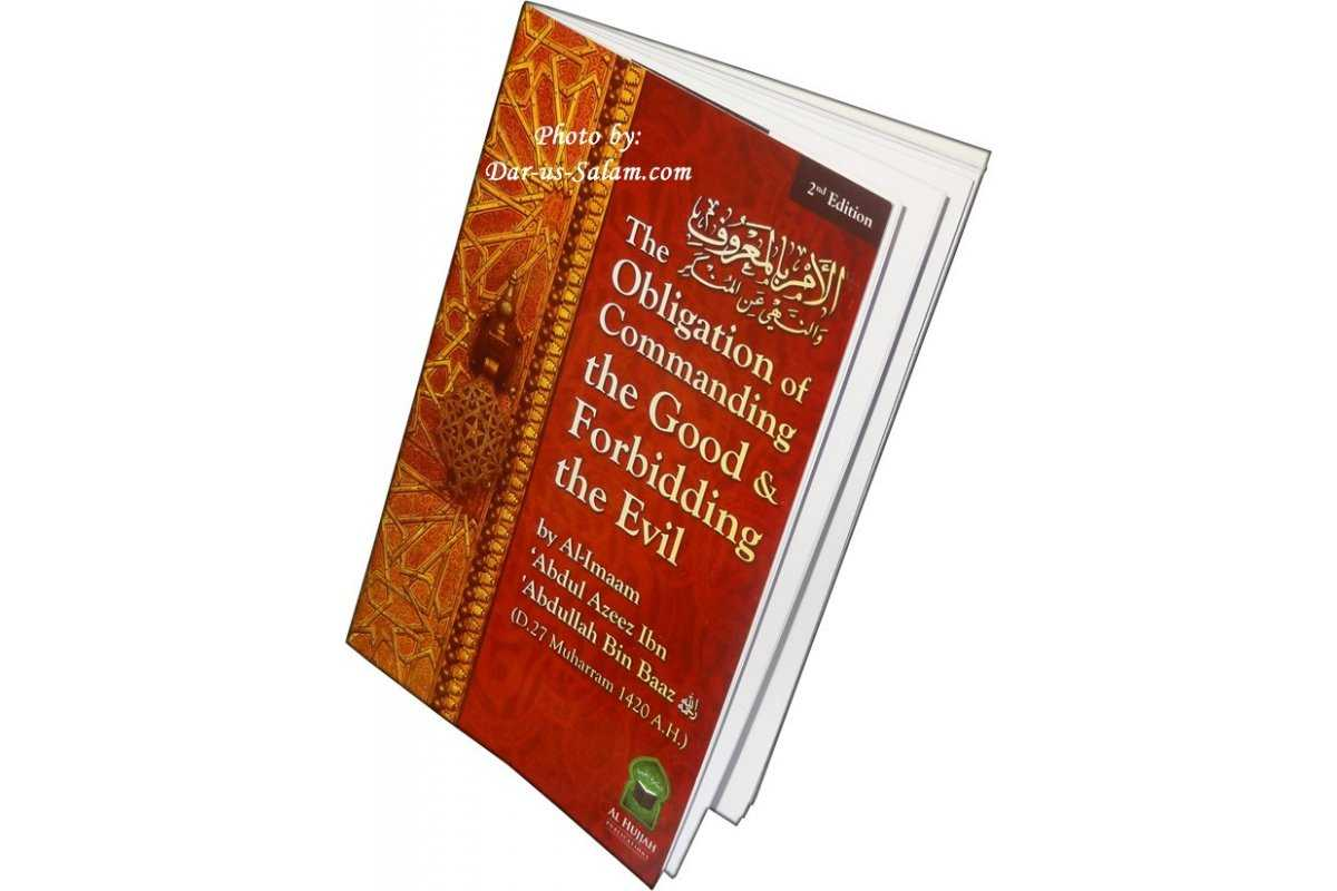 The Obligation of Commanding the Good and Forbidding the Evil