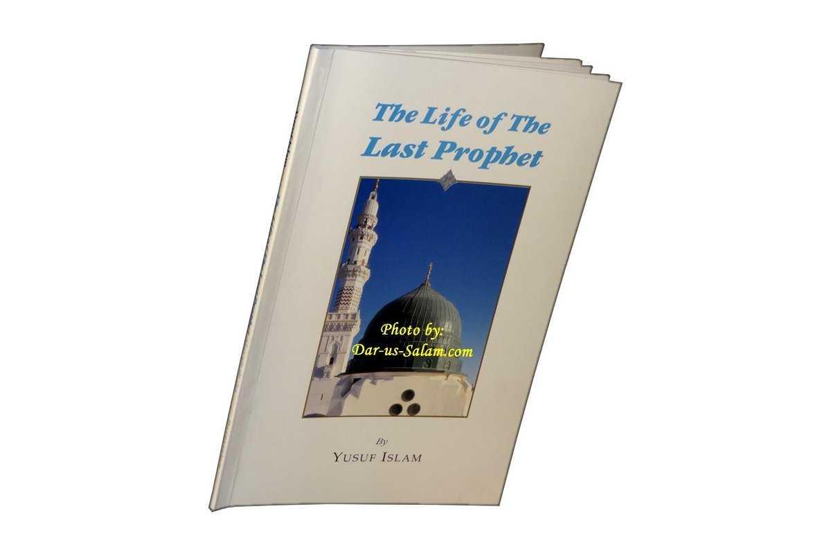 Life of the Last Prophet