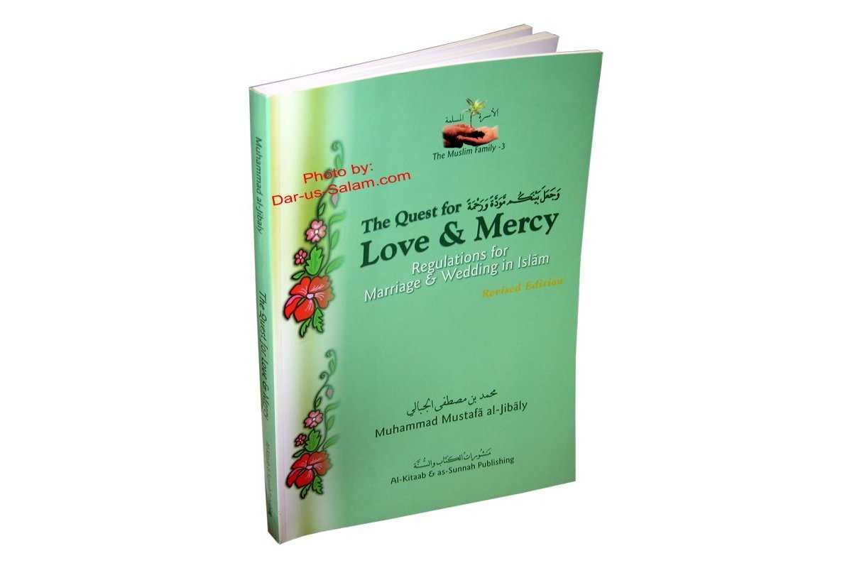 Quest for Love and Mercy, The