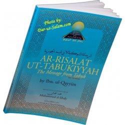 The Message from Tabuk (Ar-Risalat At-Tabukiyyah)