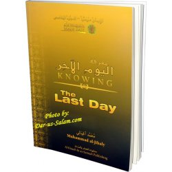Knowing the Last Day (Book 5)