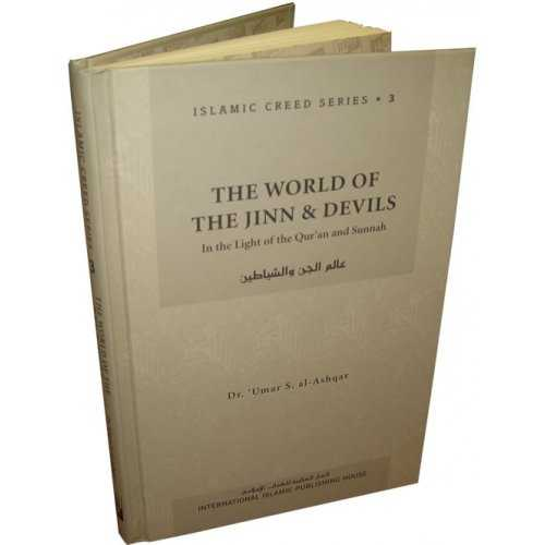 World of the Jinn and Devils (Vol. 3)