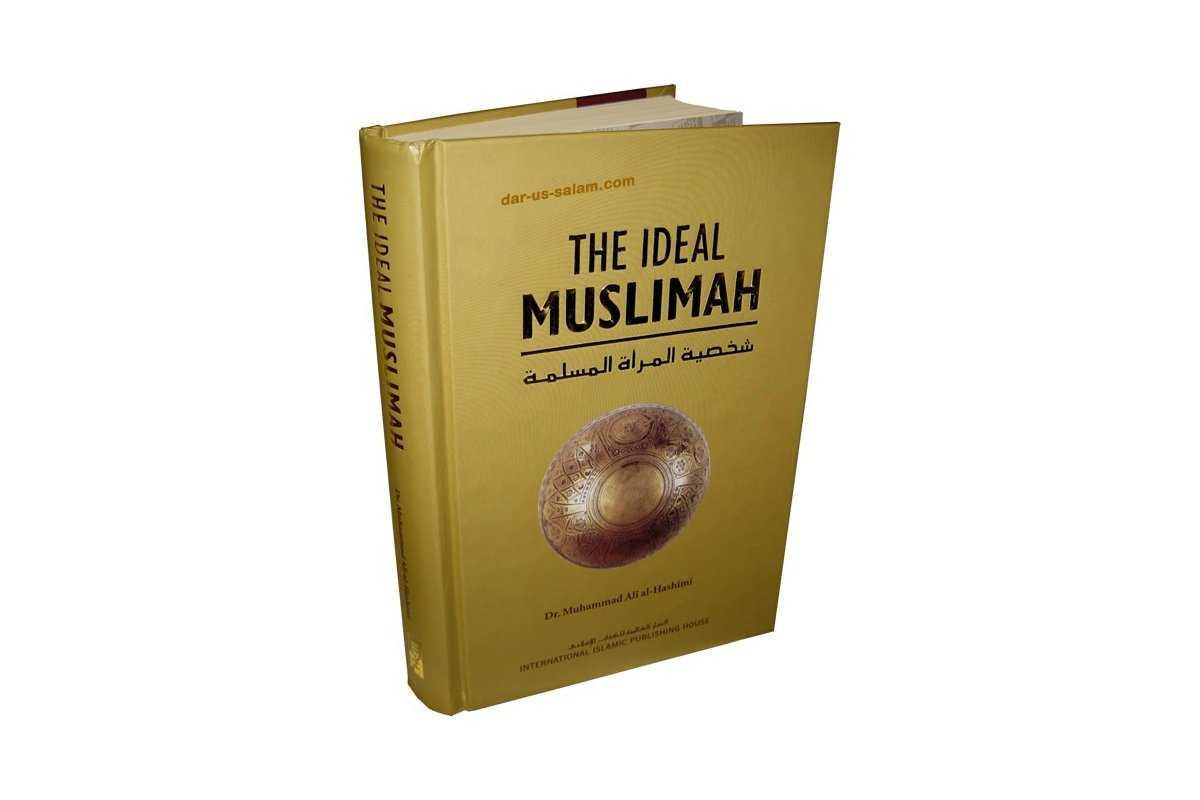 Ideal Muslimah (Muslim Woman)