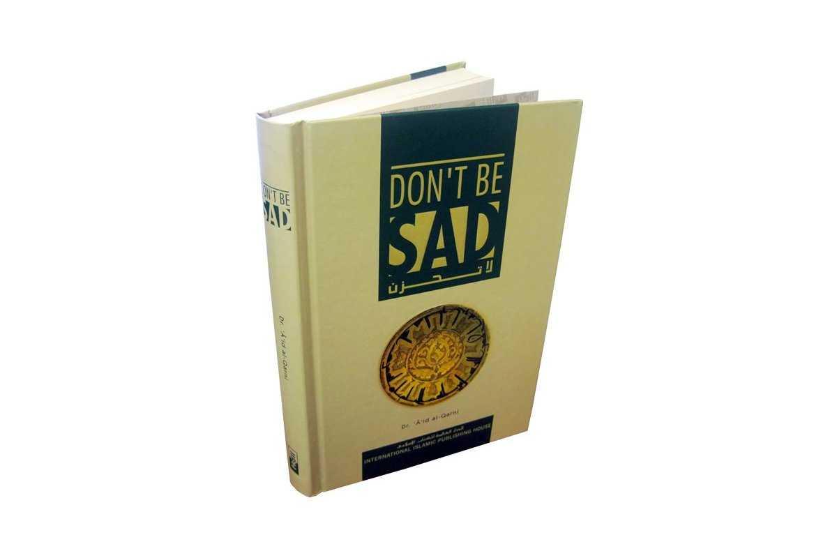 Don't Be Sad (HB)