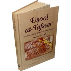 Usool at-Tafseer