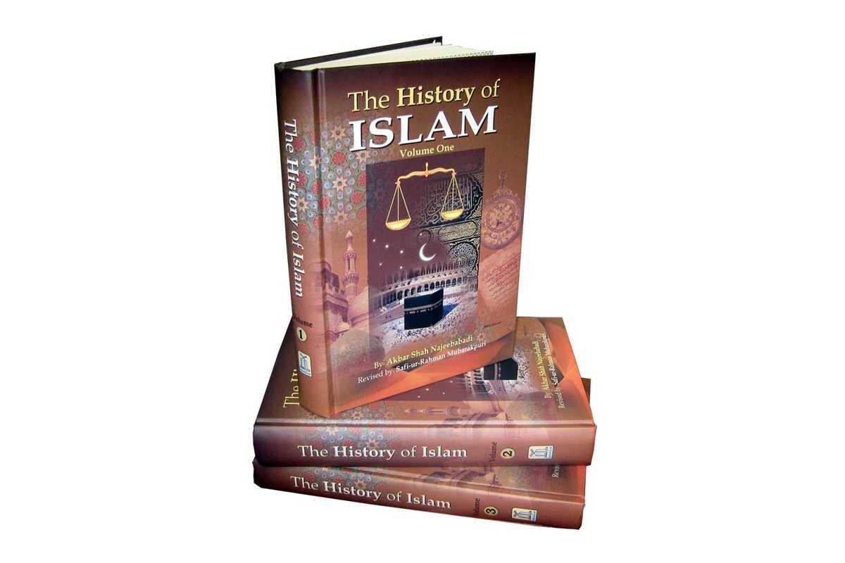 History of Islam (3 Vol. Set)