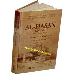 Al-Hasan ibn 'Ali (R) His Life & Times