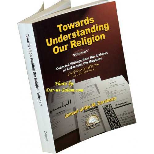 Towards Understanding Our Religion