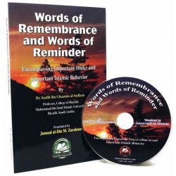 Words of Remembrance and Words of Reminder (with CD)