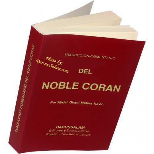Spanish: Del Noble Coran without Arabic (Pocketsize)