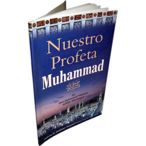 Spanish: Nuestro Profeta Muhammad (S) [Our Prophet Muhammad (S)]