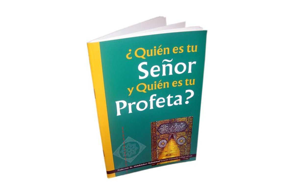 Spanish: Quien Es Tu Senor Y Quien Es Tu Profeta?