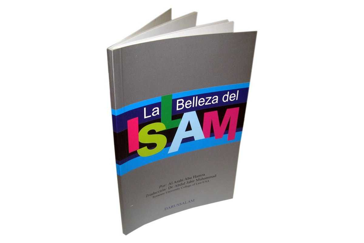 Spanish: La Belleza del Islam