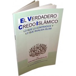 Spanish: El Verdadero Credo Islamico