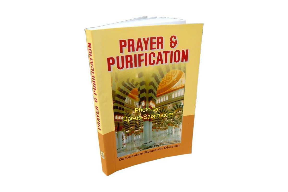 Prayer and Purification