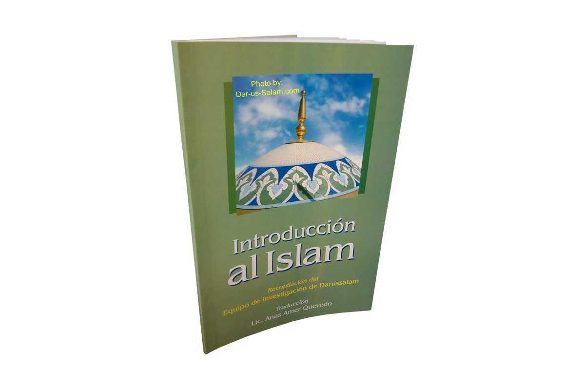 Spanish: Introduccion al Islam