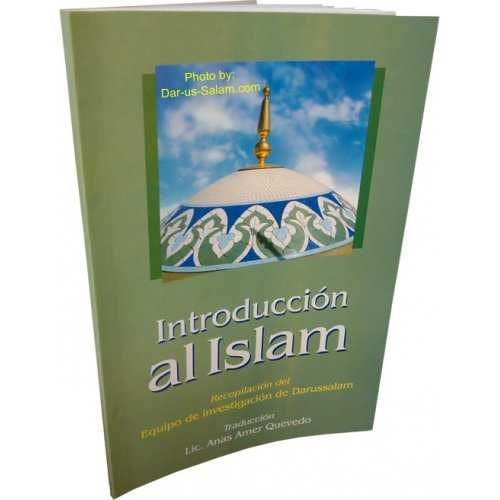 Spanish: Introduccion al Islam
