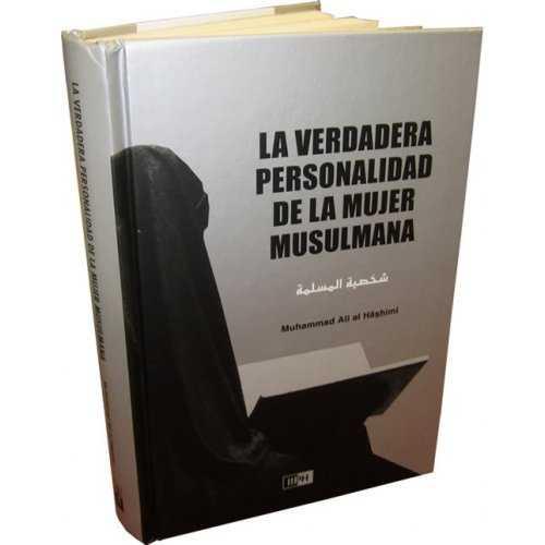 Spanish: La Verdadera Personalidad De La Mujer Musulmana