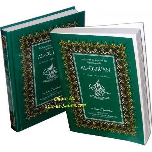 Spanish: Al-Qur'an