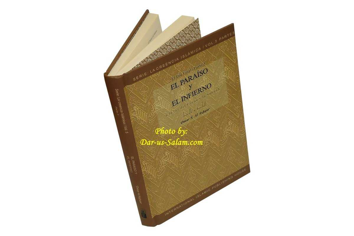 Spanish: El Paraiso y el Infierno (Vol. 7)