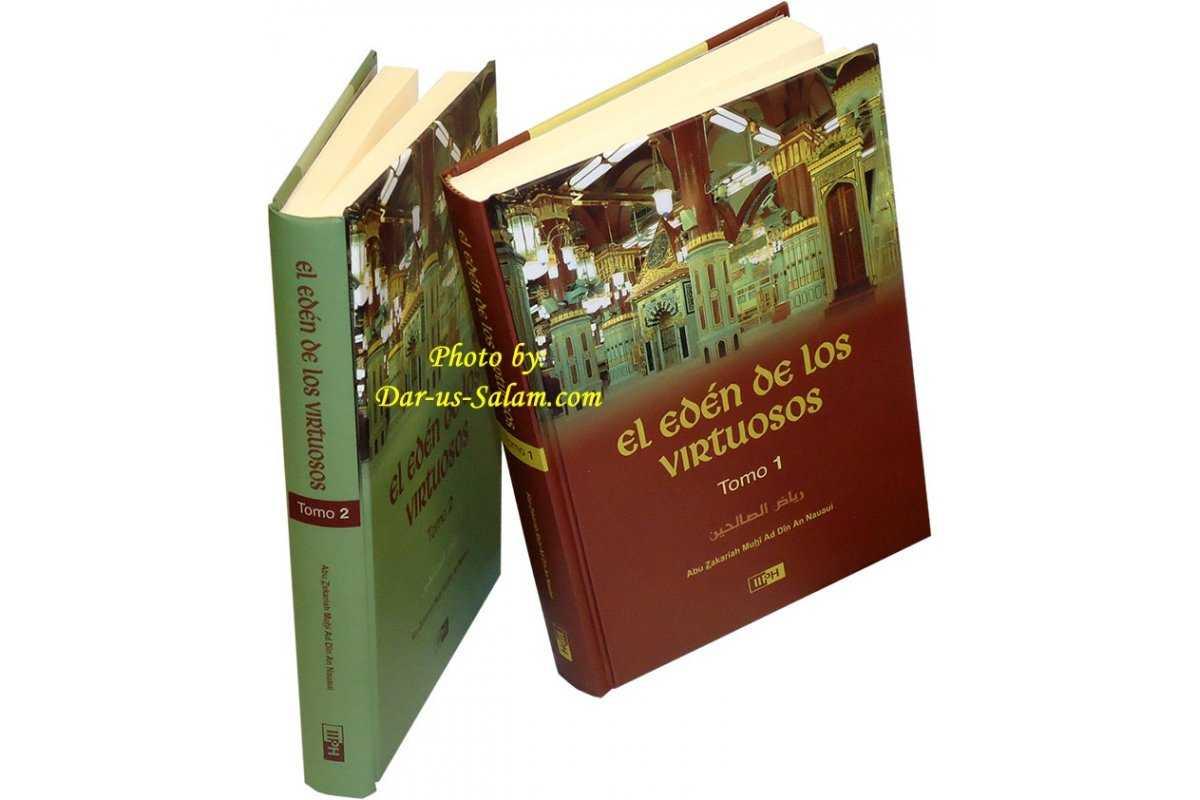 Spanish: El Eden de los Virtuosos - Riyadh as-Salihin (2 Vol. Set)